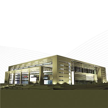 Danıştay Hizmet Binası